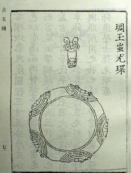 """中国历史上,6个""""玉器之最"""",你一个都不知道?"""