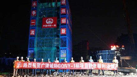 广清城际南延线有新进展,预计2023年底建成通车