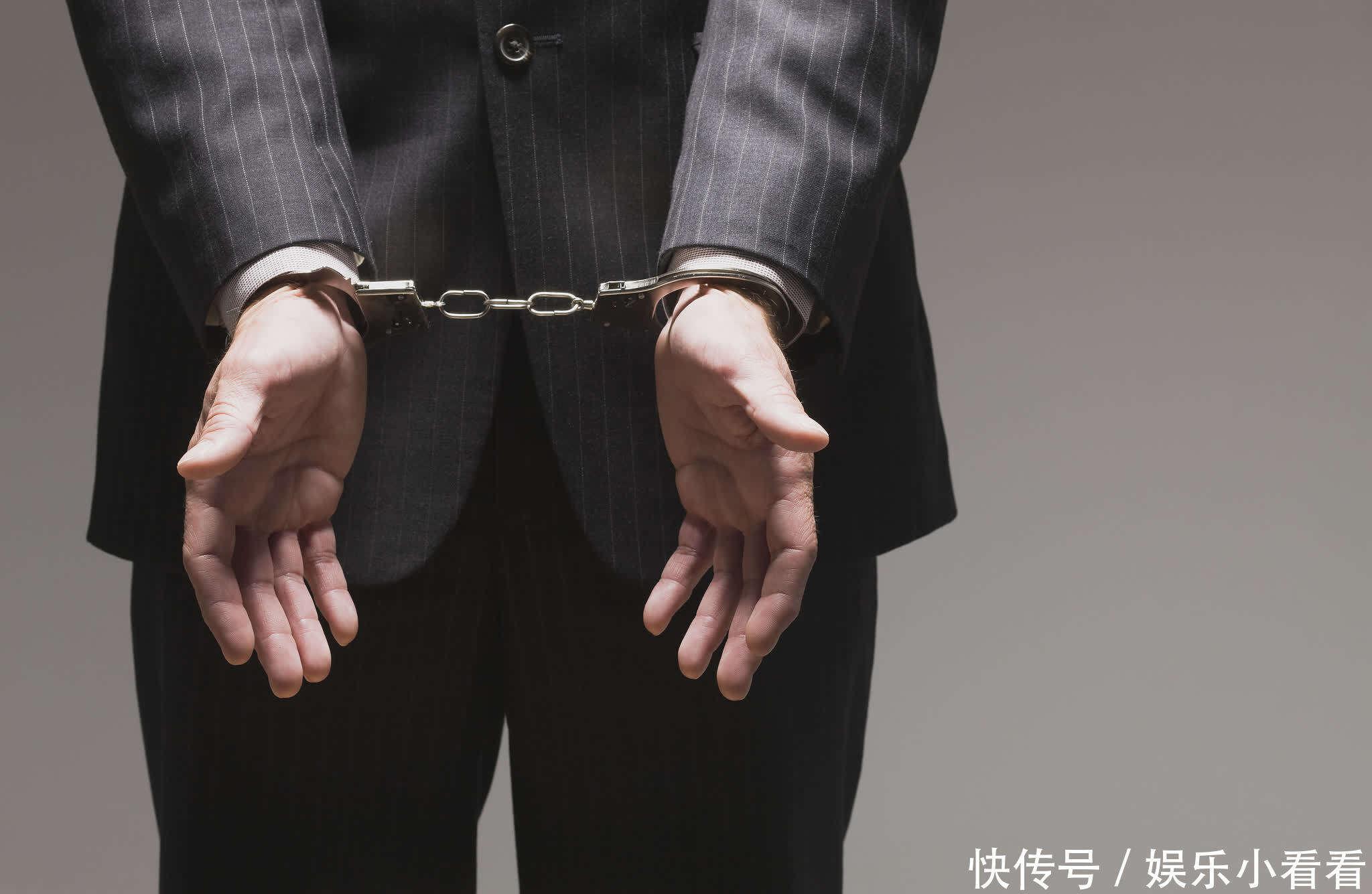 """这家华为、小米合作商遭董秘""""爆猛料"""",5个月前实控人被捕"""