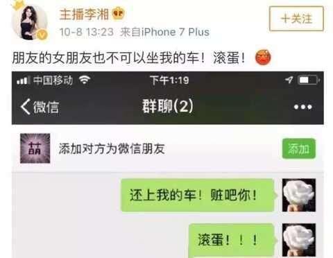 王岳伦当女儿面抽烟,让女儿吸二手烟,不见李湘两人关系惹人疑