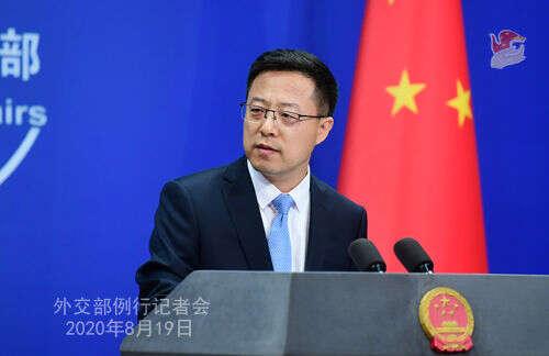美方宣布取消新一轮中美经贸磋商 外交部回应