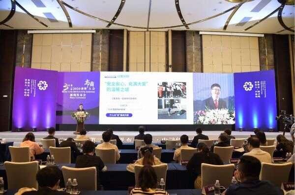 第三届世界布商大会将于10月在绍兴柯桥举行