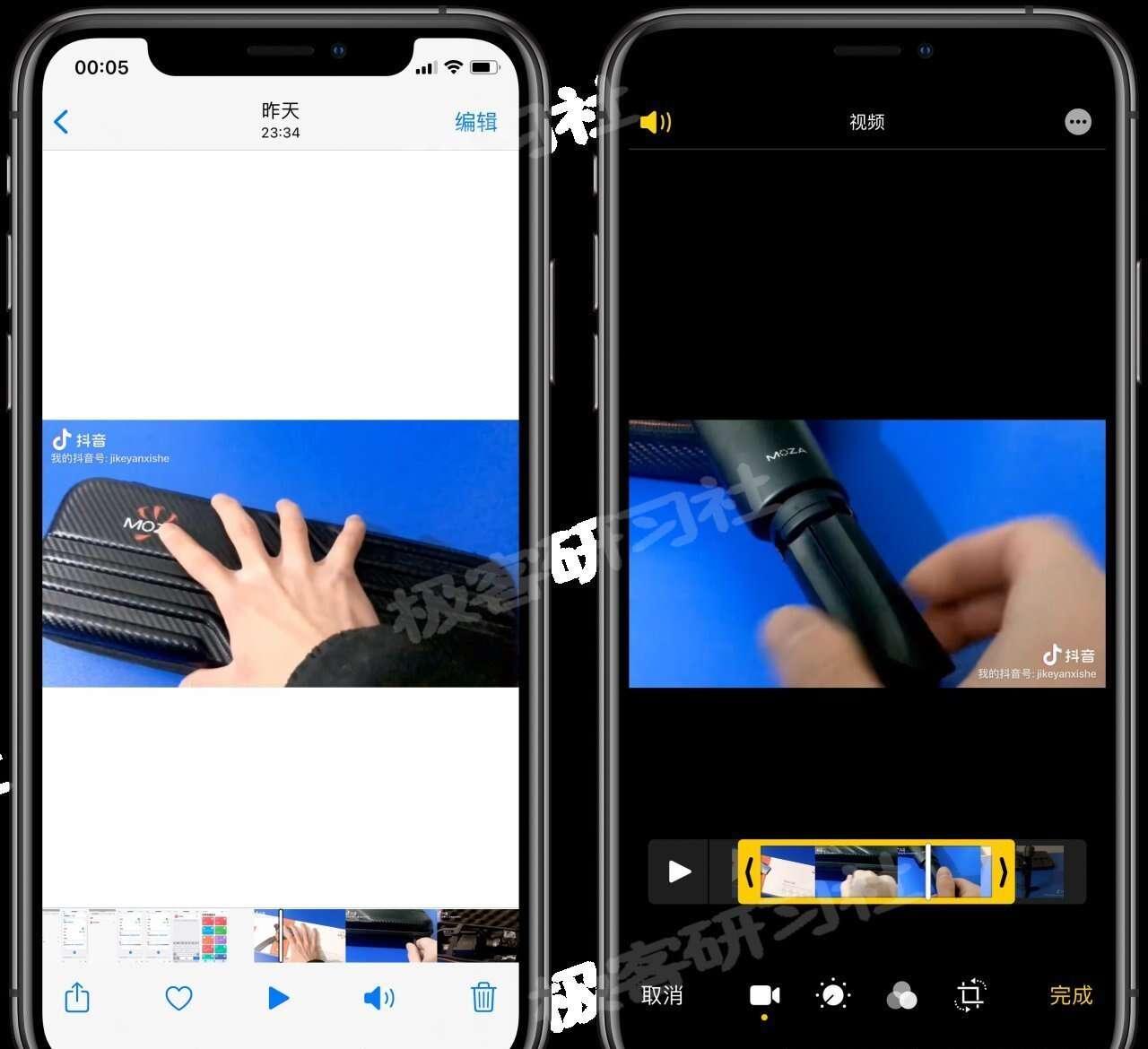 Iphone 充電 音 設定