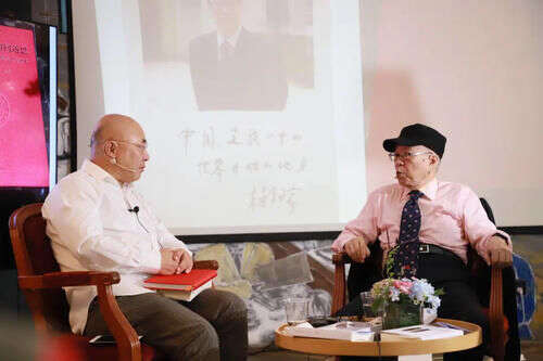 """杨福家:一流大学的标准,并不是""""双一流"""""""