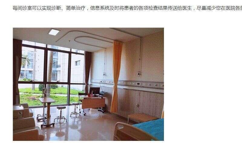 博鰲超級醫院回應風波背後 這家醫院有什麼「超級」來頭?