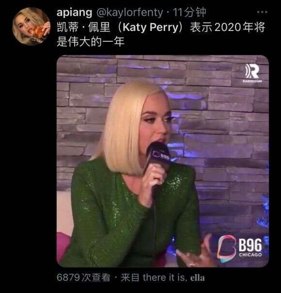 Katy Perry 引发外国歌迷学习中国话狂潮,孔夫子的话越来越国际化!