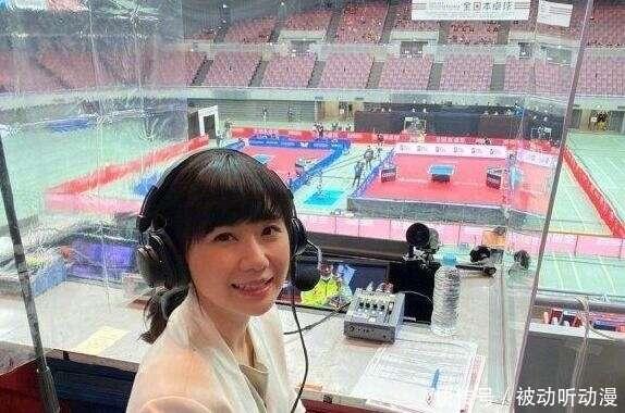 這,大可不必!受婚變傳聞影響,福原愛東京奧運會解說工作被叫停