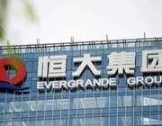 中国恒大发布声明回应重组谣言 当日恒大港股暴跌超5%